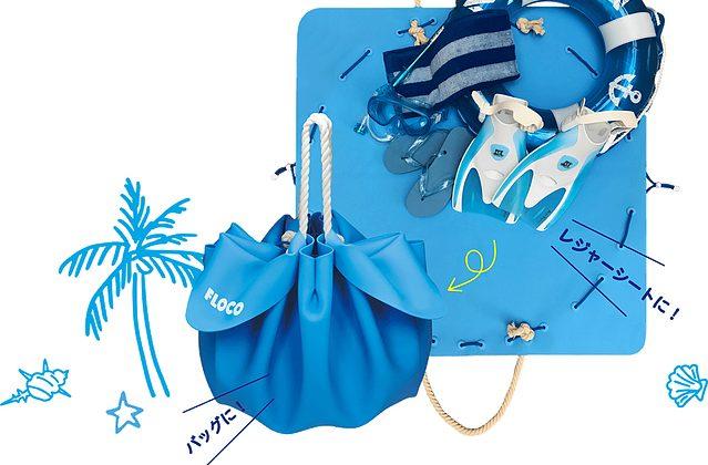 え!これほしい!海に行くのがウキウキラクラク、海ガールにぴったりのバッグ発見!