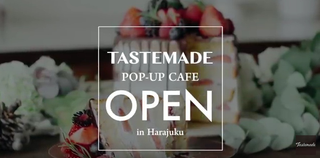 Taste made × Ones Cantine bio コラボレーションカフェ 東京・神宮前に『Taste made café by Ones』が12月1日よりオープン☆