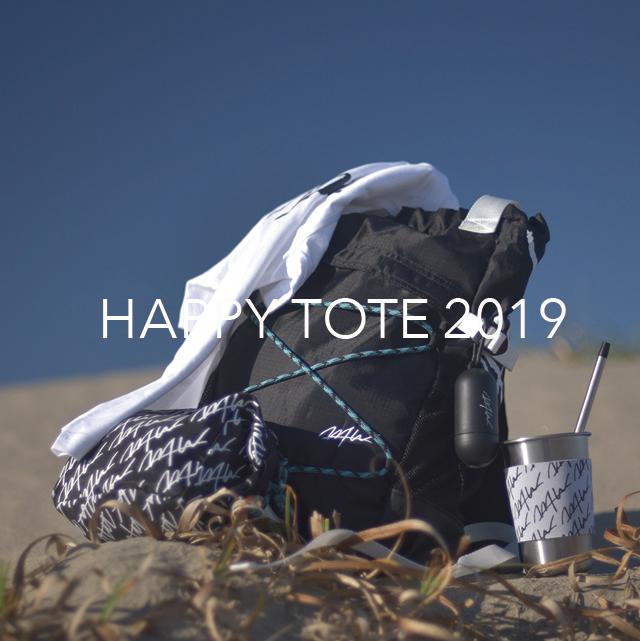 海が好きな私と彼にプレゼントにどう? 「WTW HAPPY TOTE 2019」数量限定WEB先行販売!