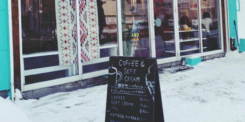 -2019 January-冷えた体と疲れを癒すGoodなCoffee&soft cream でGoodtime-Nozomi from Hokkaido