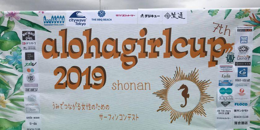 -2019 October-秋といえば!!-Junko Yoshida from Shonan Tsujido