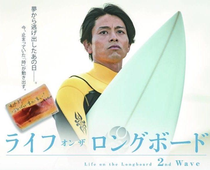 この機会にぜひ観てほしい、サーフィンへの情熱が溢れている映画のDVD☆