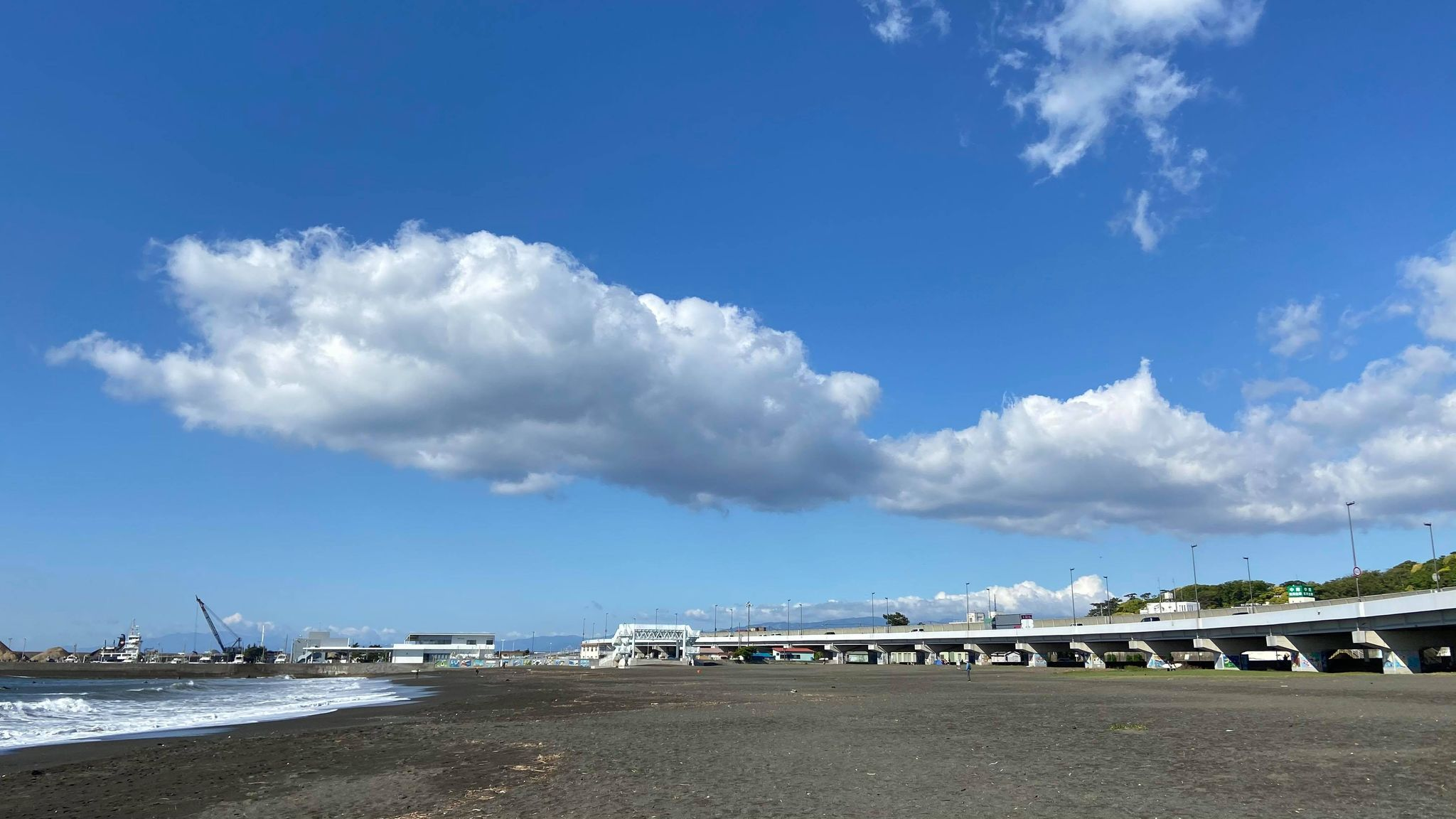 -2021 April Start! -Arata Ohira from Oiso
